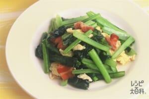 小松菜と卵のソテー