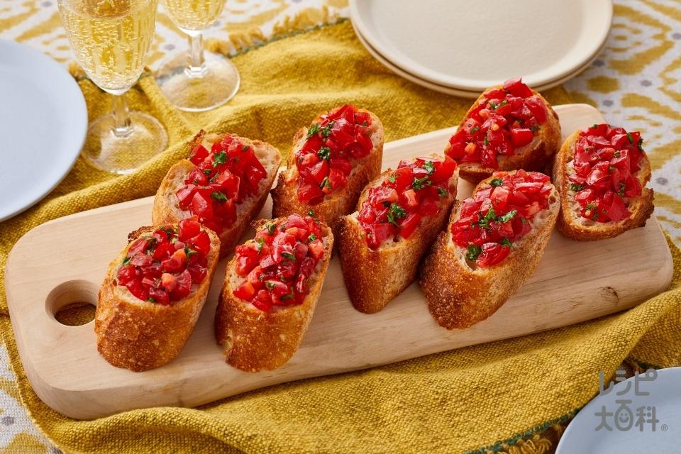 ミニトマトのブルスケッタ(フランスパン+ミニトマトを使ったレシピ)