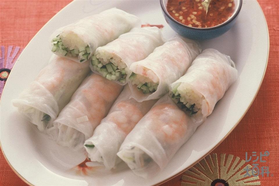 えびと野菜の生春巻(むきえび(大)+もやしを使ったレシピ)