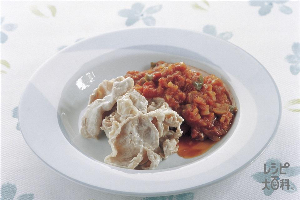豚しゃぶの辛みトマトソース(豚しゃぶしゃぶ用肉+完熟トマトを使ったレシピ)