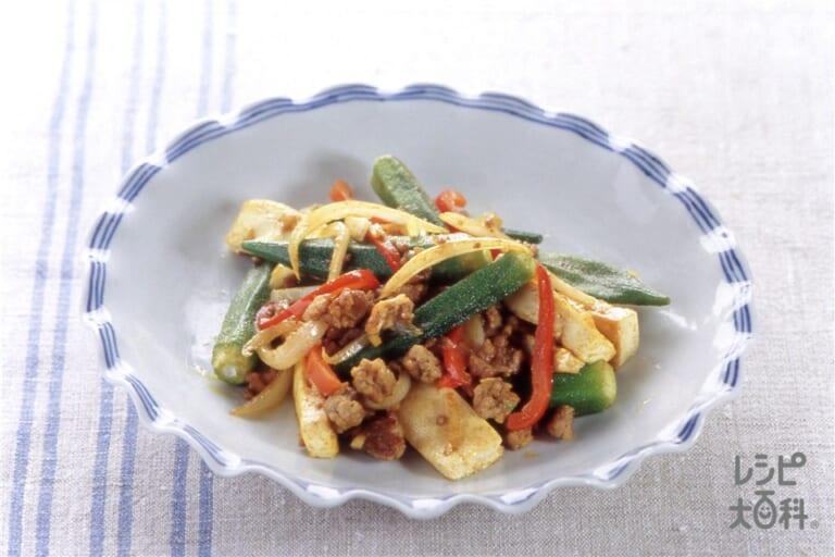 オクラと豆腐のカレー炒め