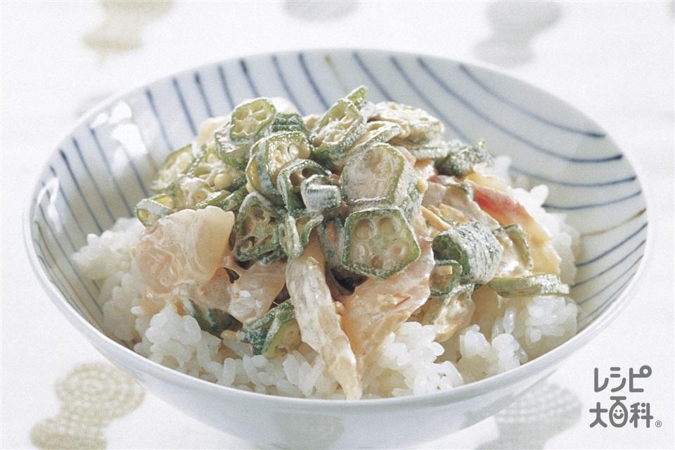オクラと刺身のピリ辛丼(白身魚の刺身+オクラを使ったレシピ)
