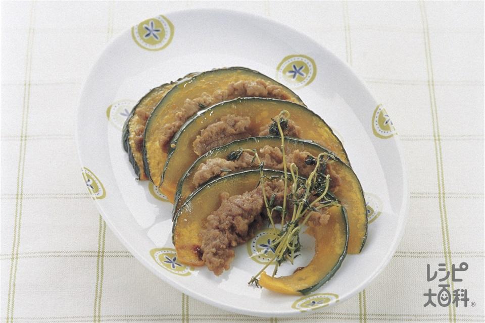かぼちゃとひき肉のかさね蒸し(かぼちゃ+豚ひき肉を使ったレシピ)