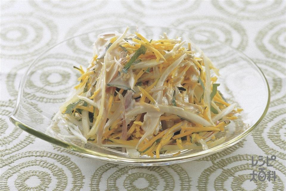かぼちゃの和風サラダ(かぼちゃ+玉ねぎを使ったレシピ)