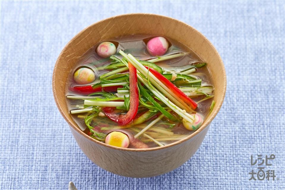 夏野菜とお麩のみそ汁(水菜を使ったレシピ)