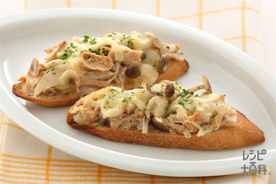 ツナとしめじの和風チーズトースト(ツナ水煮缶(ライト)+玉ねぎを使ったレシピ)