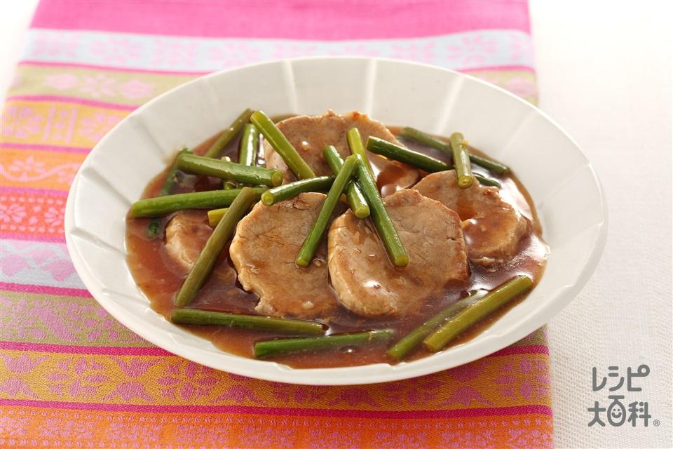 豚ヒレ肉と茎にんにくの黒酢あん