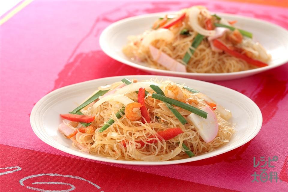 アジアン焼きビーフン(ビーフン+「AJINOMOTO サラダ油」を使ったレシピ)
