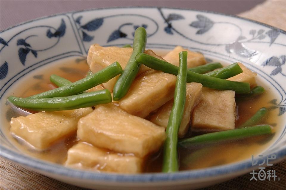 高野豆腐とさやいんげんのトロトロ煮