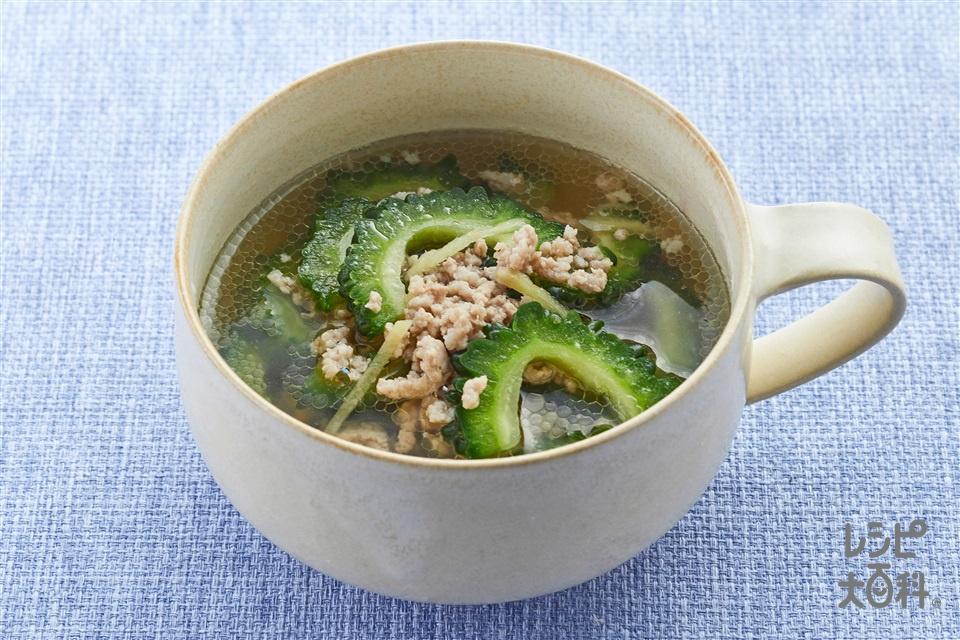 豚ひき肉とゴーヤの中華スープ(豚ひき肉+ゴーヤを使ったレシピ)