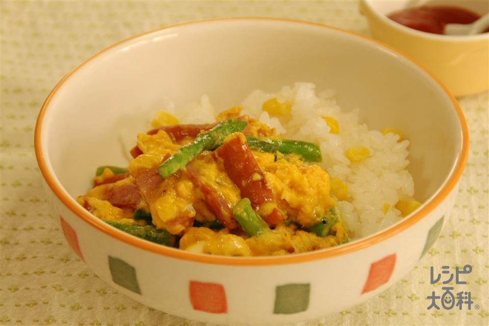 ソーセージとミニアスパラのマヨエッグ丼(ご飯+ホールコーン缶を使ったレシピ)