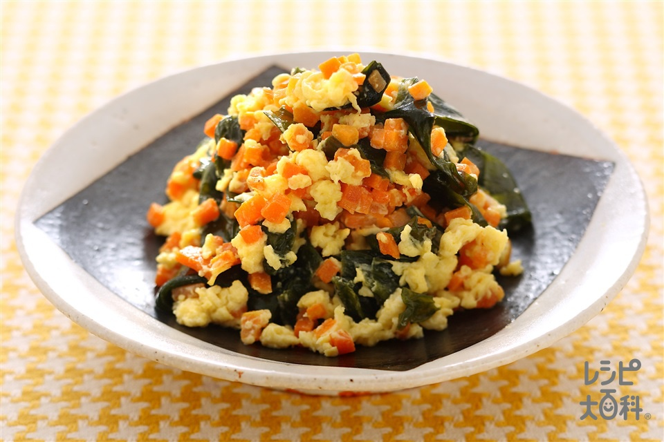 わかめ、にんじんのふわふわ炒り卵(にんじん+卵を使ったレシピ)