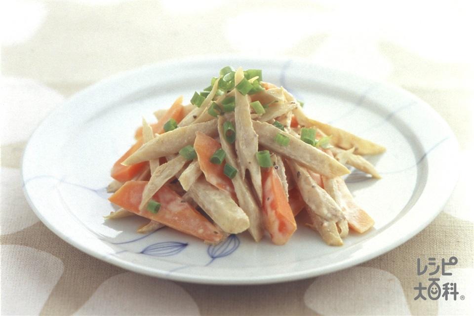 ごぼうのみそマヨサラダ(ごぼう+にんじんを使ったレシピ)