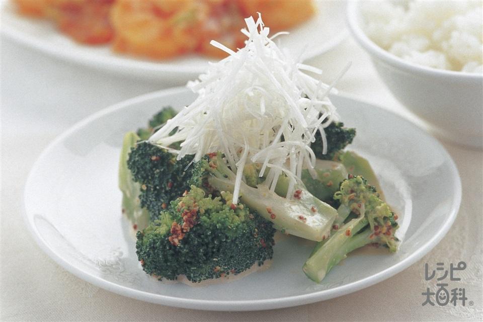 ブロッコリーとねぎのサラダ