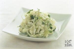 白菜入り和風ポテトサラダ