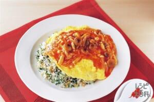 中華風オムライス(ご飯+卵を使ったレシピ)