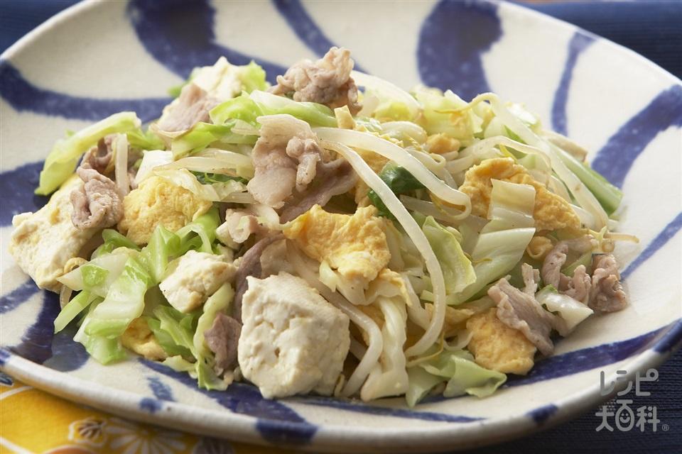 きゃべつチャンプルー(木綿豆腐+卵を使ったレシピ)