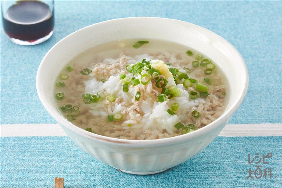 汁かけ鶏ぞうすい(ご飯+鶏ひき肉を使ったレシピ)