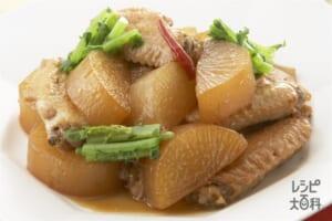 大根と鶏手羽の中華煮込み