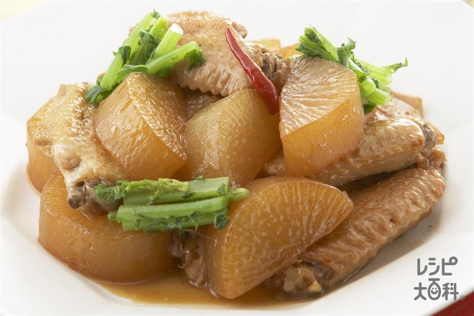 大根と鶏手羽の中華煮込み(大根+鶏手羽先を使ったレシピ)