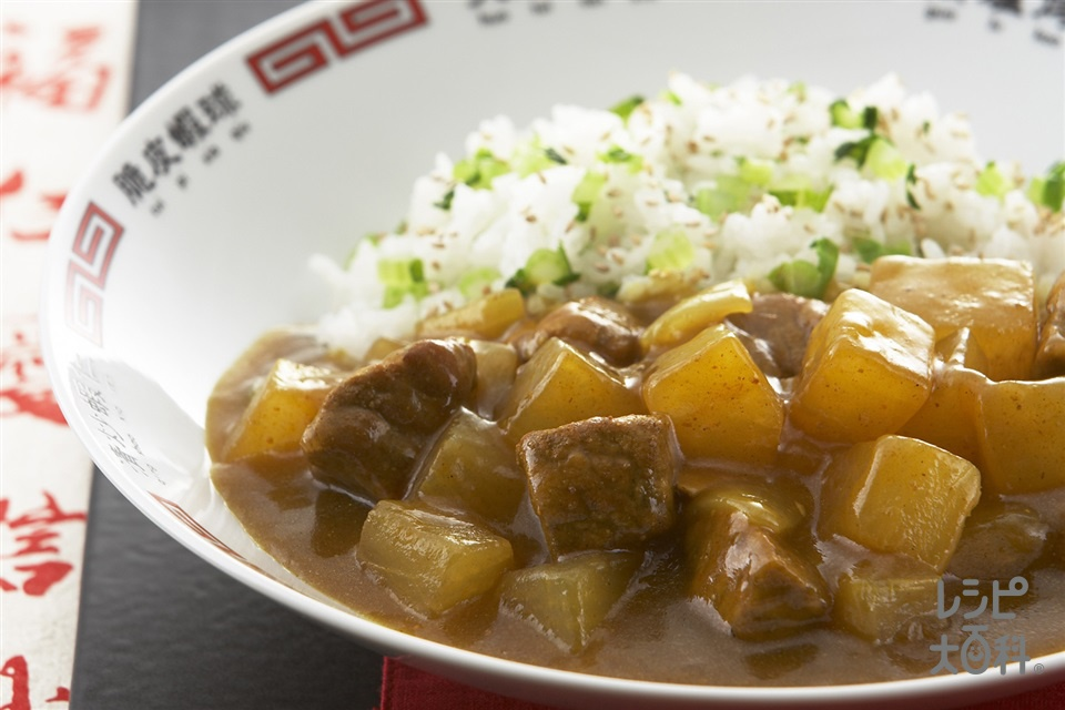 大根と豚肉の中華風カレー