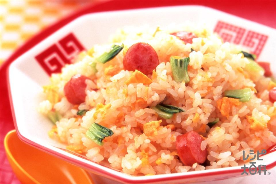 ウインナーとチンゲン菜の炒飯(ご飯+溶き卵を使ったレシピ)