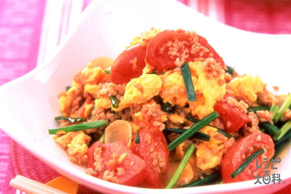 トマトと豚ひき肉の卵炒め