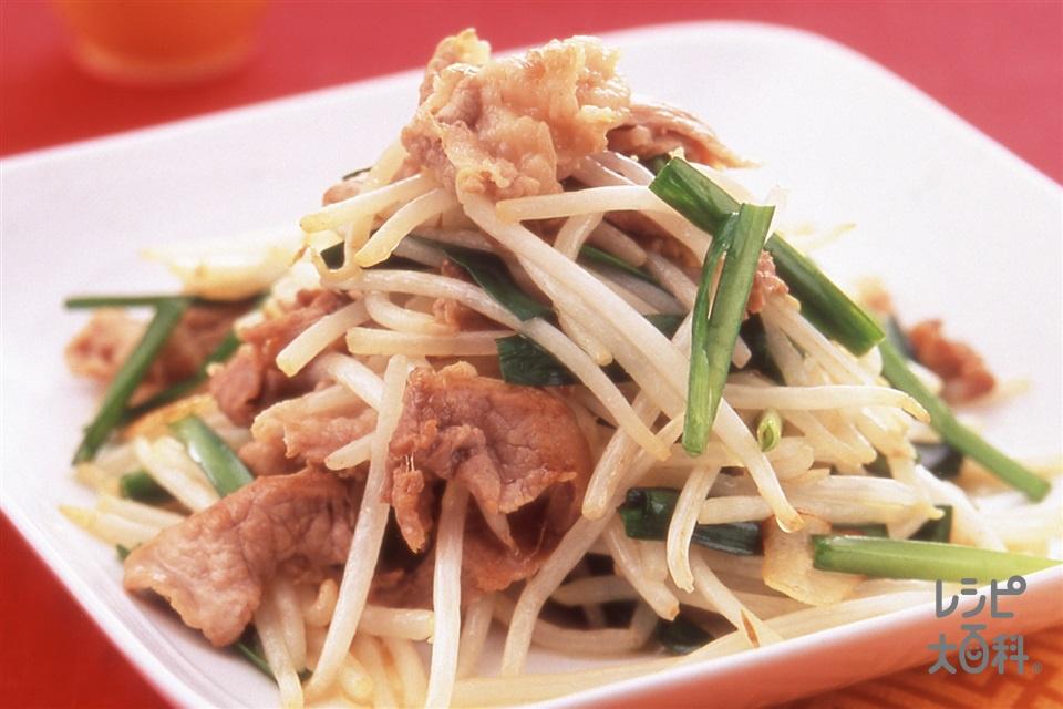 豚肉とたっぷりもやしの炒めもの(豚こま切れ肉+もやしを使ったレシピ)