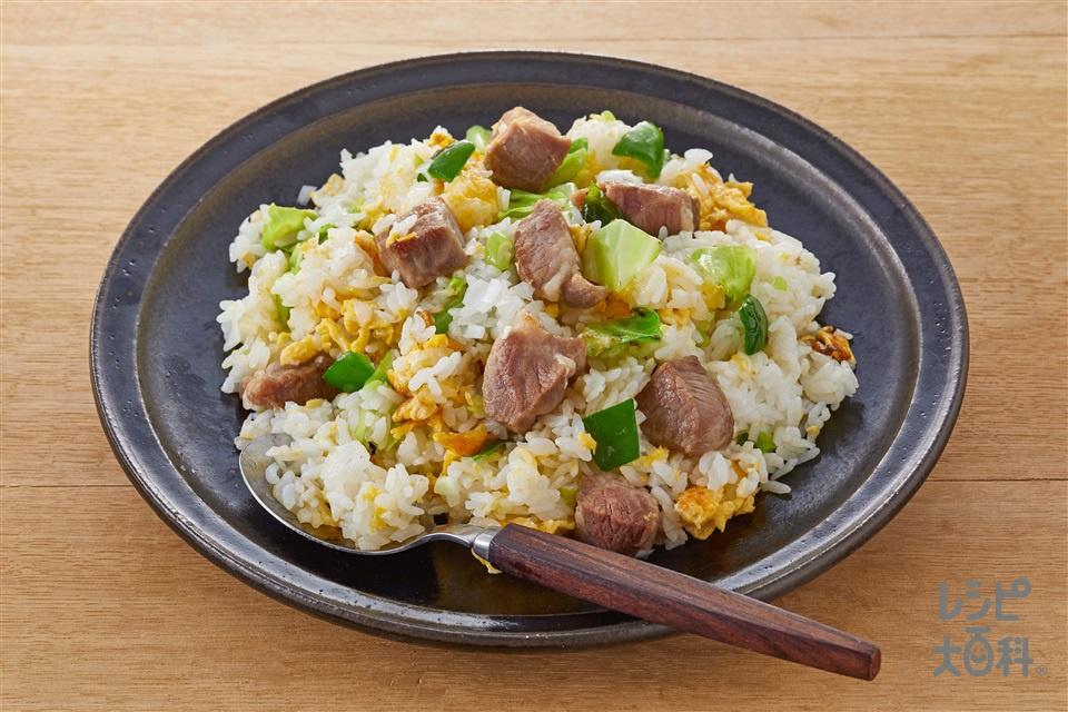 塩豚チャーハン(ご飯+を使ったレシピ)