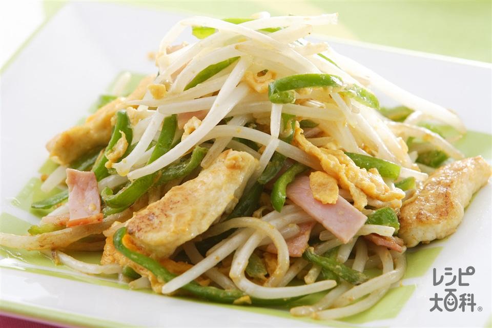 もやしチャンプルー(もやし+木綿豆腐を使ったレシピ)