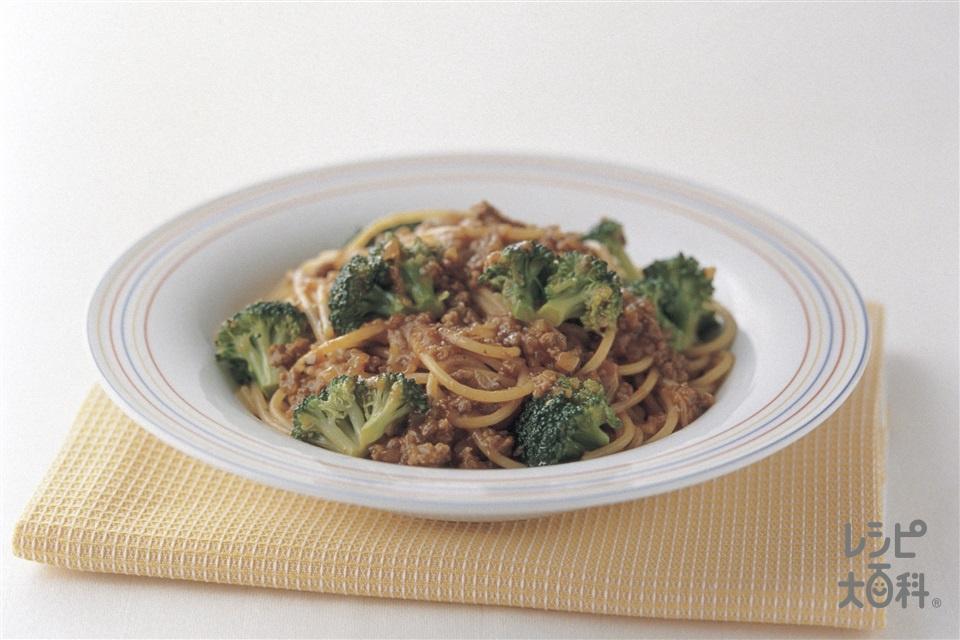 ブロッコリーのミートソーススパゲッティ(スパゲッティ+合いびき肉を使ったレシピ)