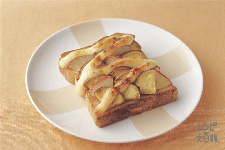 さつまいもとりんごのマヨ焼きトースト