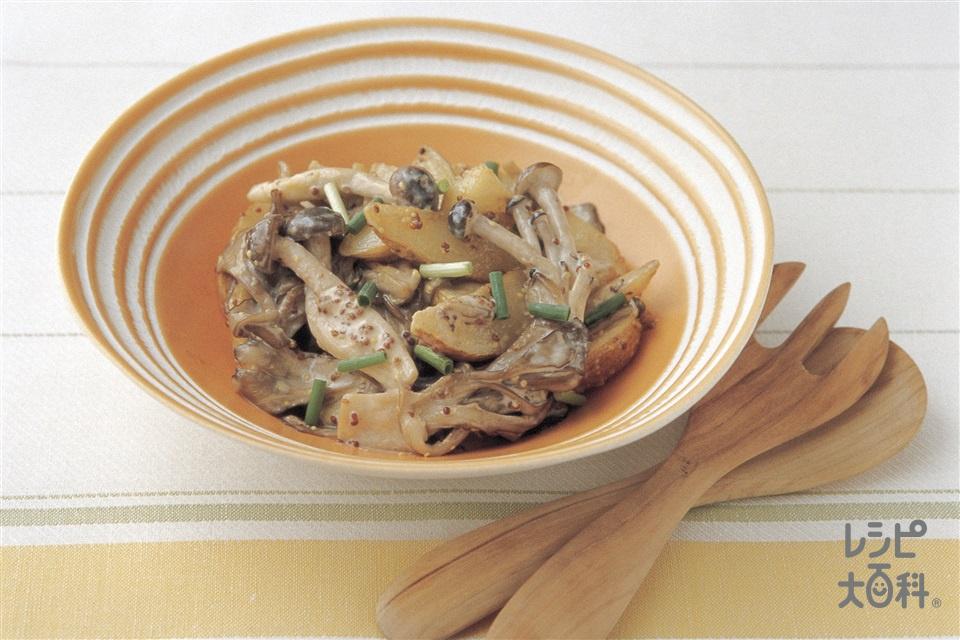 きのことフライドポテトのサラダ(しめじ+まいたけを使ったレシピ)