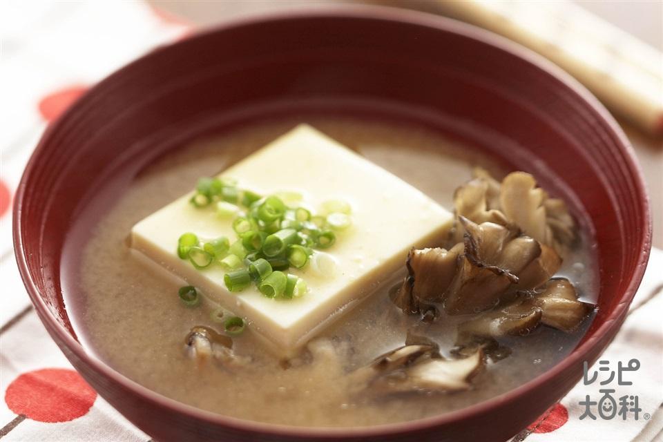 クイック おおぶり豆腐と焼きまいたけのみそ汁(絹ごし豆腐+まいたけを使ったレシピ)