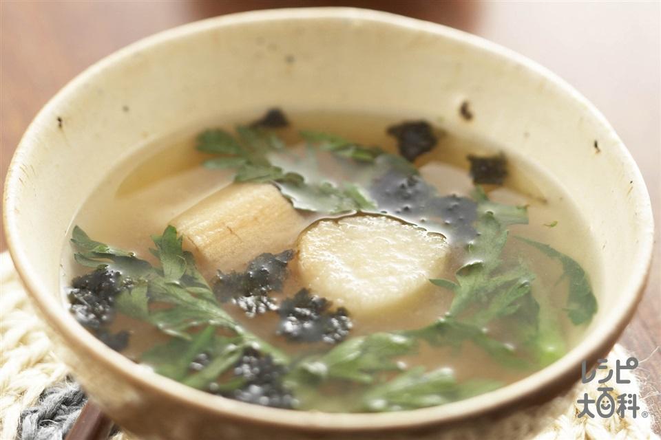 お麩と春菊のみそ汁(焼き麩+春菊を使ったレシピ)
