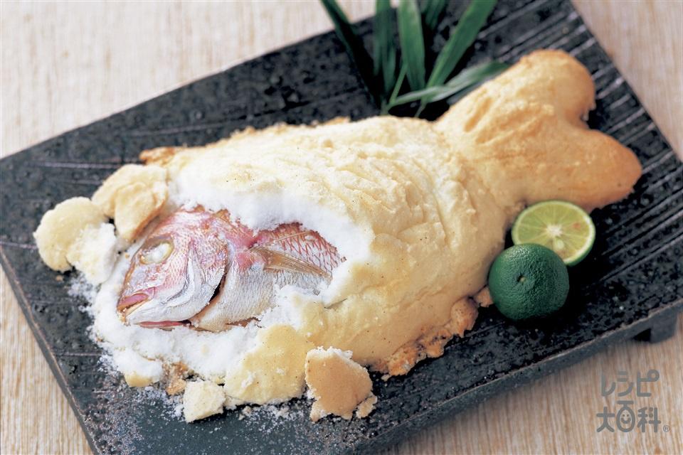 鯛の塩釜焼き(たい+すだちを使ったレシピ)