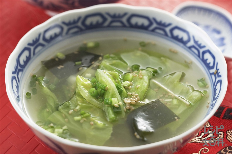 たっぷりキャベツとわかめのスープ