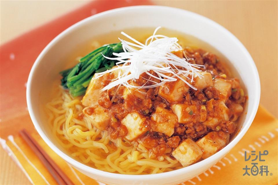 麻婆豆腐麺(中華生めん+絹ごし豆腐を使ったレシピ)