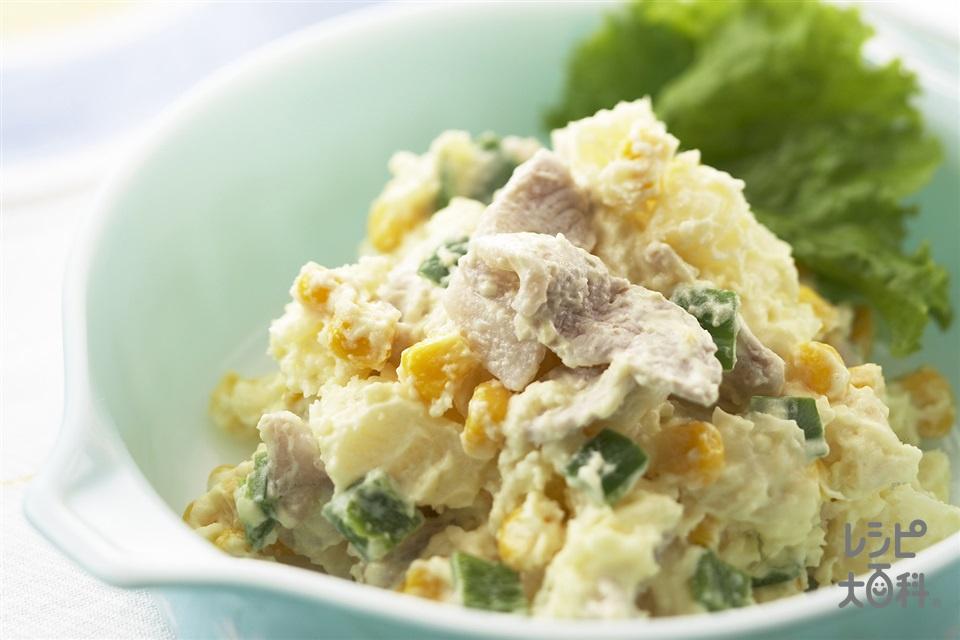 豚ポテトサラダ(豚ロース薄切り肉+じゃがいもを使ったレシピ)