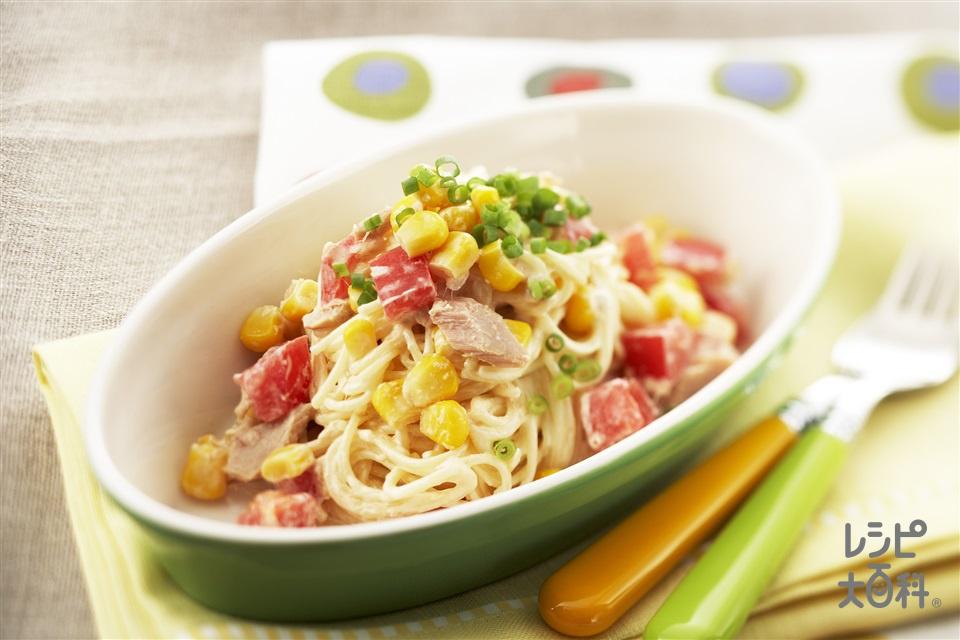 たっぷりトマトのツナコーンサラスパ(サラダ用スパゲッティ+トマトを使ったレシピ)