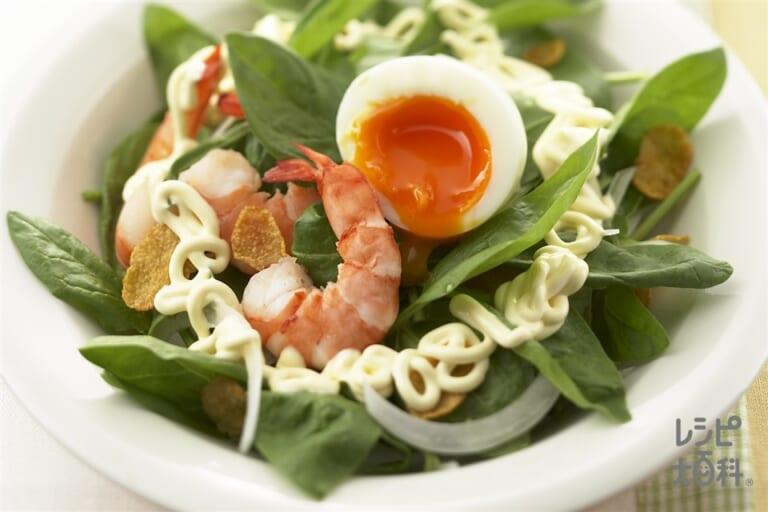 とろーり卵とほうれん草のコクうまサラダ