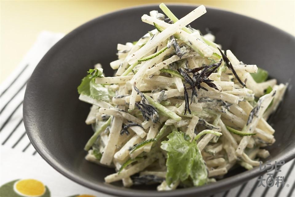大根とひじきのゆず風味サラダ(大根+みつばを使ったレシピ)