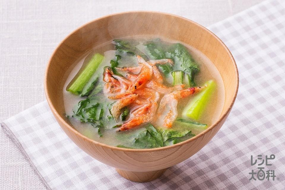 桜えびと小松菜のみそ汁(干し桜えび+小松菜を使ったレシピ)