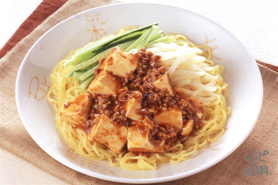 ジャージャー麻婆麺