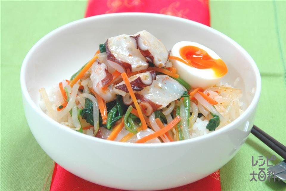 たことほうれん草のピリ辛ナムル丼(ゆでだこ+ほうれん草を使ったレシピ)