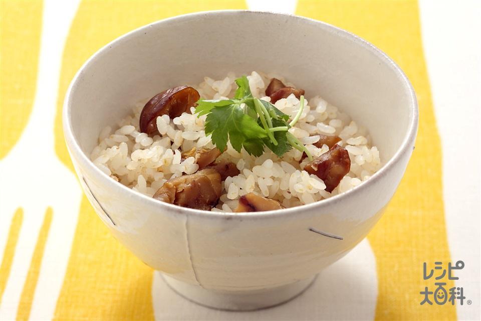 甘栗の炊き込みご飯(米+甘栗を使ったレシピ)