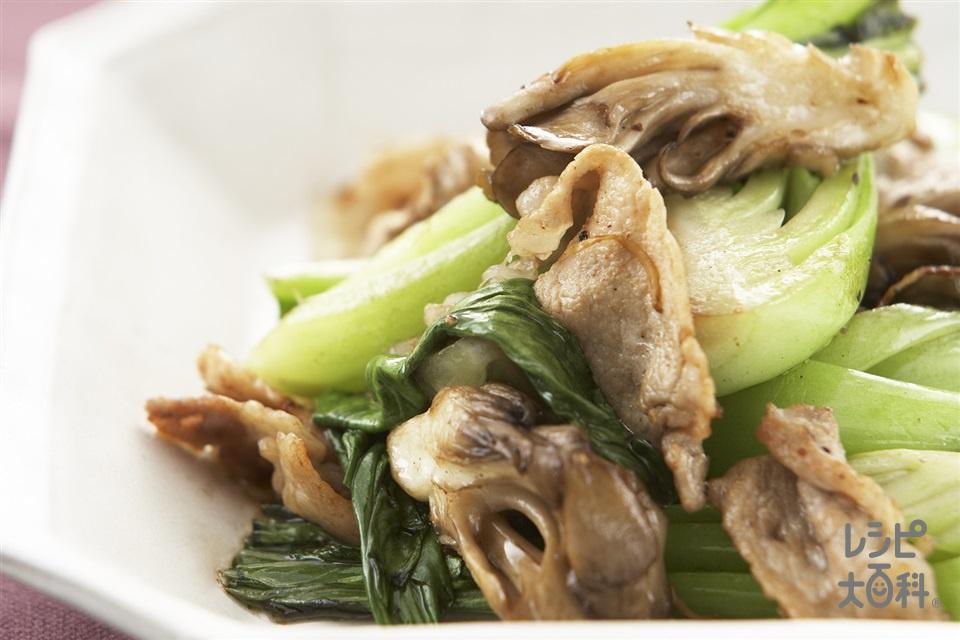 まいたけとチンゲン菜のシンプル炒め(まいたけ+チンゲン菜を使ったレシピ)