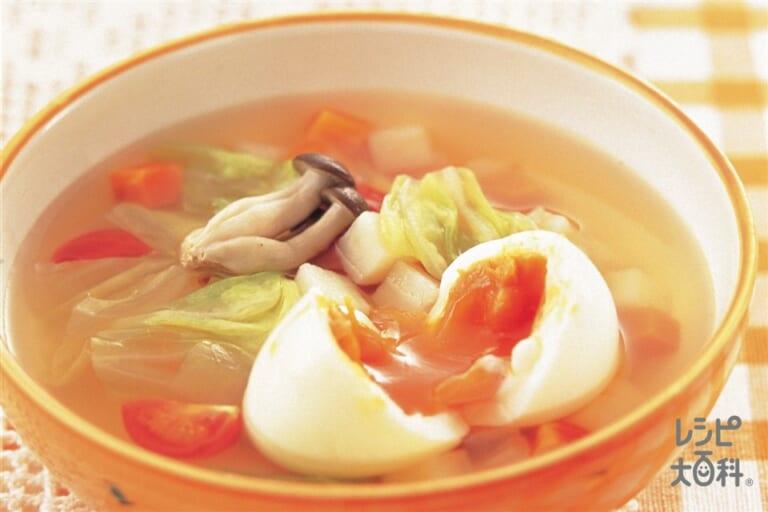 半熟たまごとたっぷり野菜のスープ