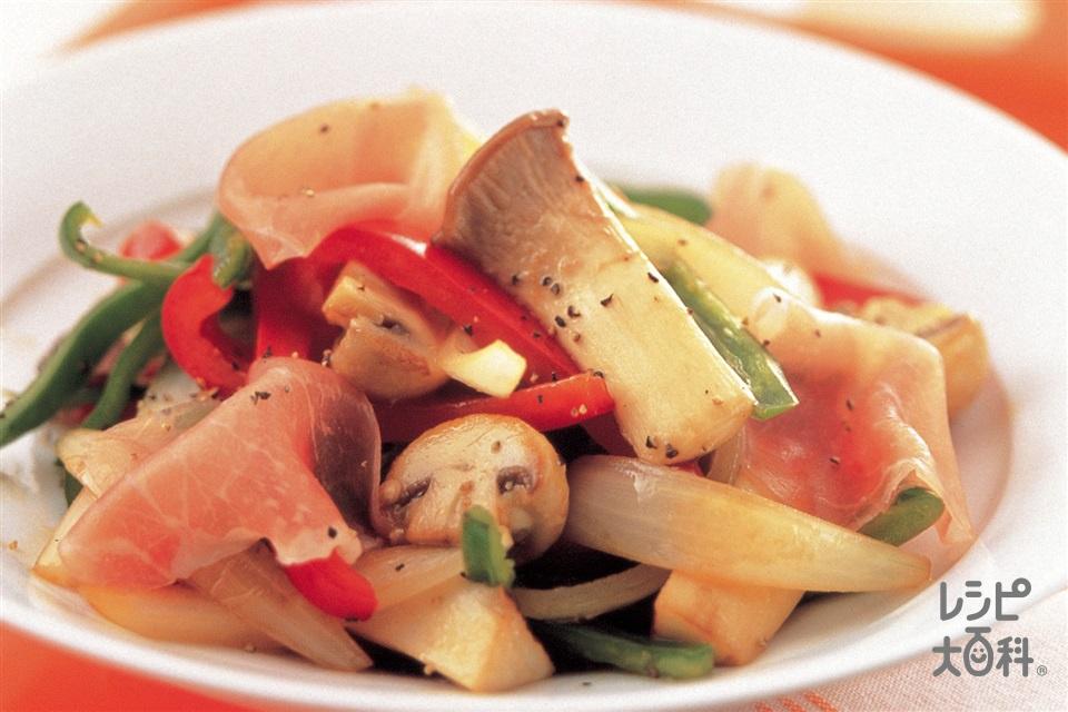 彩り野菜のソテー(玉ねぎ+エリンギを使ったレシピ)