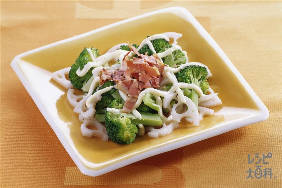 ブロッコリーとれんこんのマヨサラダ(ブロッコリー+れんこんを使ったレシピ)